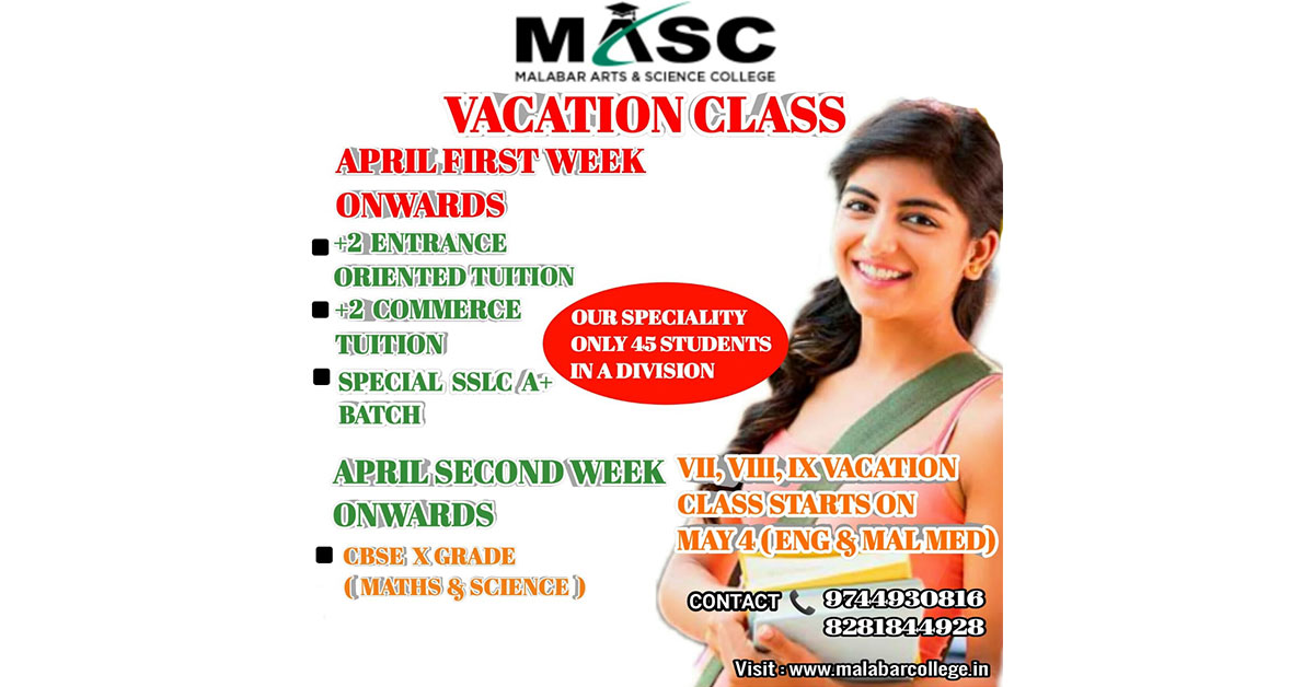 Vacation Class April First Week Onwards