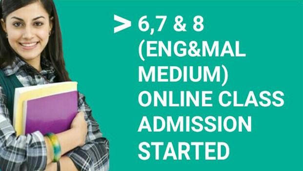 Online Admission Started