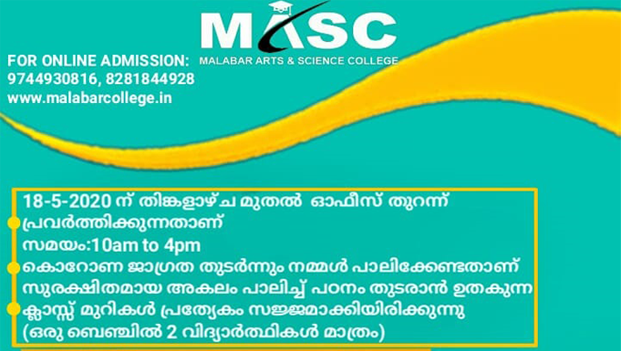 Admission Started