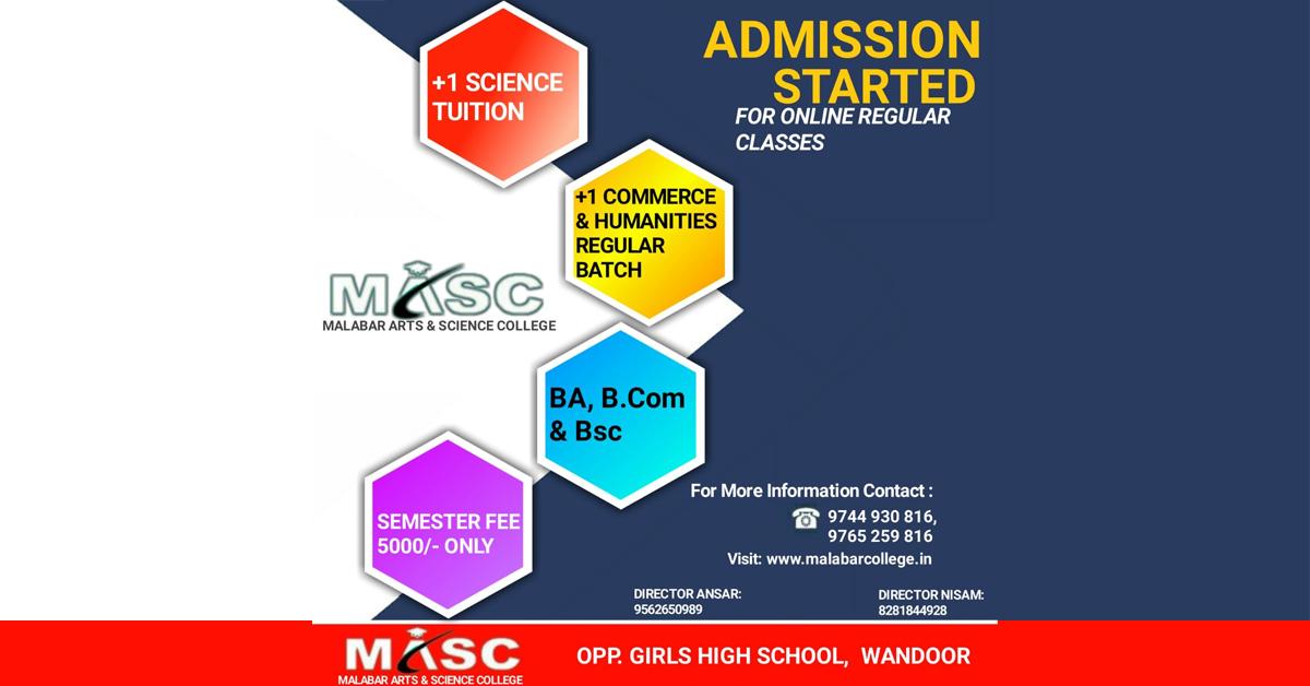 Admission Started for Online Regular Classes