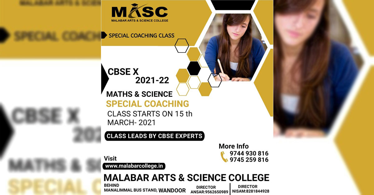10th Maths & Science Special Coaching Class Starts on 15th March 2021