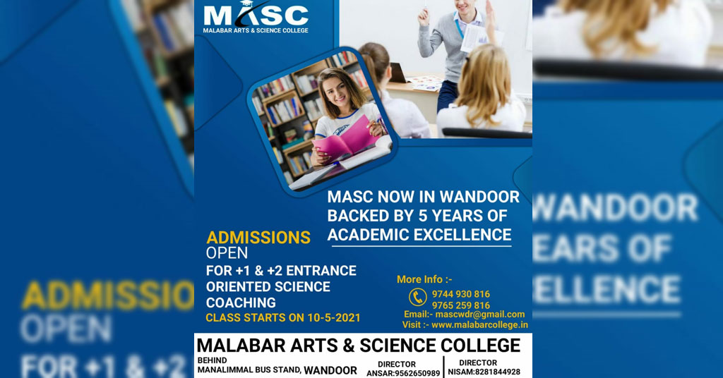 MASC Now in Wandoor Backed by 5 Years of Academic Excellence