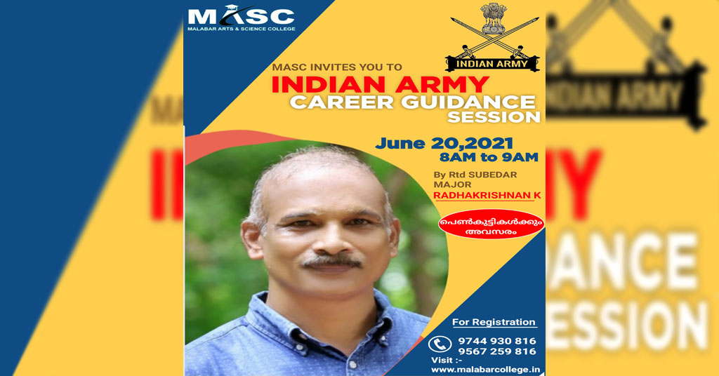 Indian Army Career Guidance Session